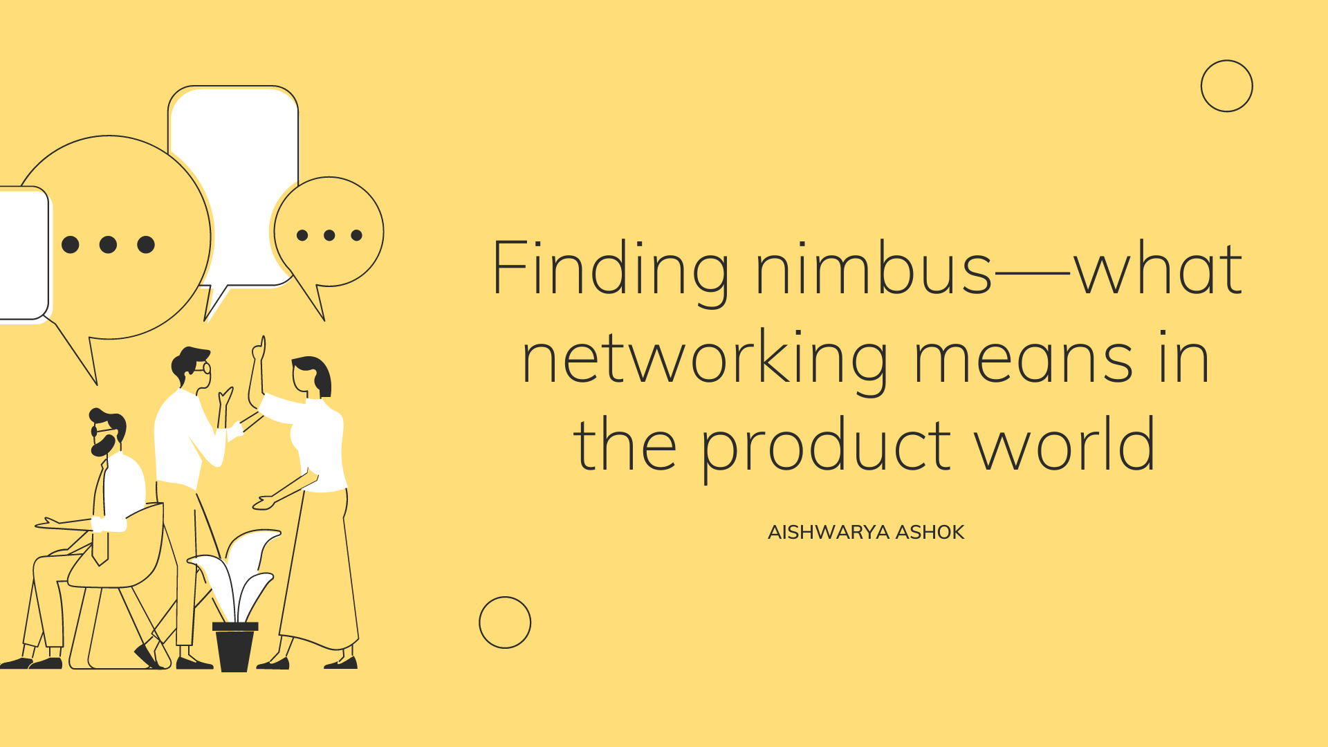 networking-product-tech